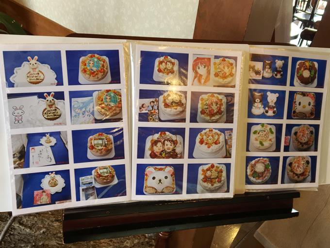 熊野町「ふくえどぅ」のデコレーションケーキ