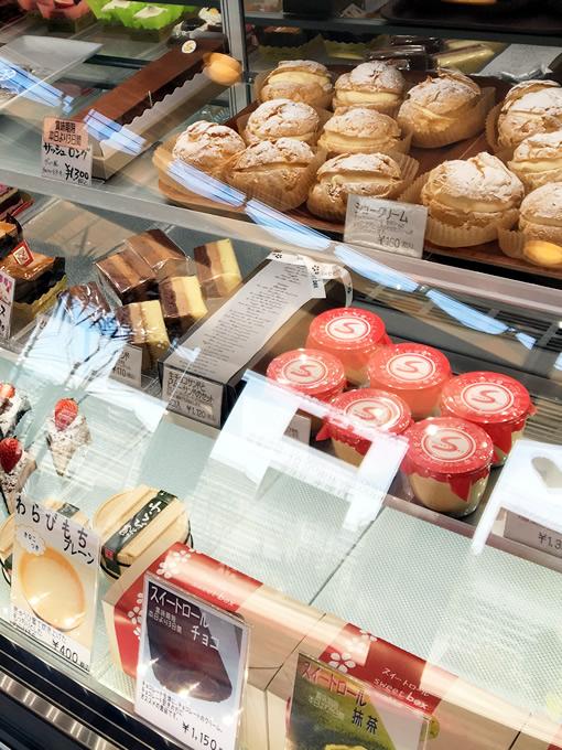 熊野町のケーキ屋さん「Sweet Box」